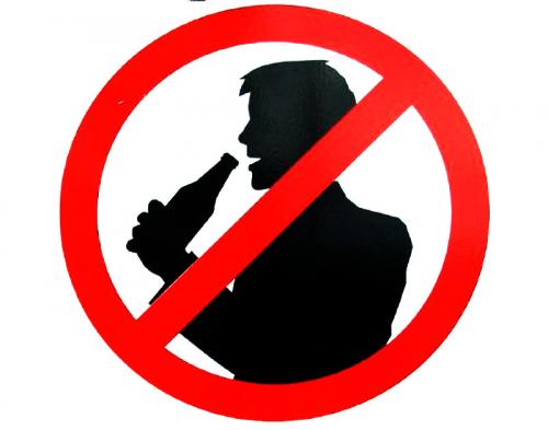 Tratamento de alcoolismo medicina médica